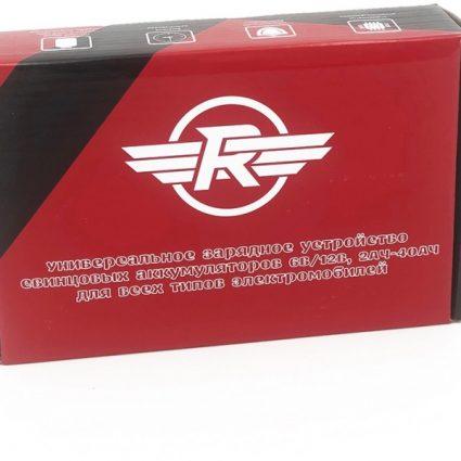 Зарядное устройство универсальное RWC300 (заряжает электромобиль за 2-3 часа)